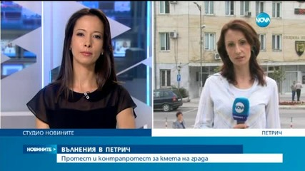 Новините на Нова (20.05.2015 - обедна)