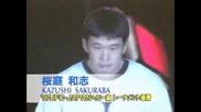 Kazushi Sakuraba vs Vitor Belfort 1/2