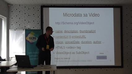 Как да вградим видео в сайта си? Хостване на сами. Seo