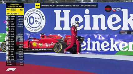 Фетел угасна и всичко е с главата надолу за Ферари