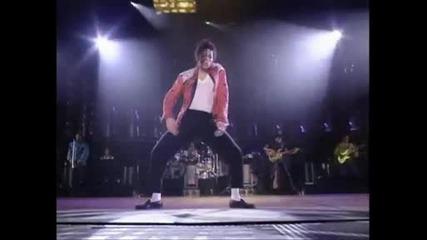 Michael Jackson (memorial)
