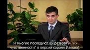 07 (руски) Евангелието на преуспяването