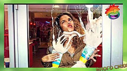 Хора се разбиват в стъклени врати - Много смях