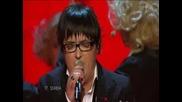 Мария Шерифович - Молитва - Победител Евровизия 2007 (molitva)
