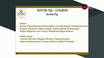 Ботев Пд с шанс да поправи своя грешка срещу Славия