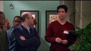 Friends S05-e15 Bg-audio