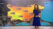 Прогноза за времето (28.09.2016 - сутрешна)
