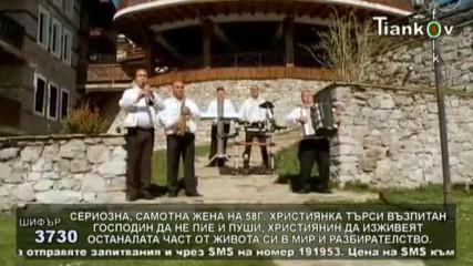 орк. Марица - Лиляно моме хубава 2017