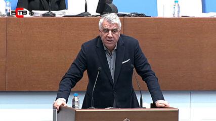 Изказване на проф. Румен Гечев, депутат от Пг на - Бсп за България- (03.12.2020) - Youtube.mkv