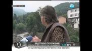 Над 10 000 души в Пловдивско откъснати от света заради пропаднал път -Здравей,България 01.08.2014