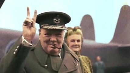 Уинстън Чърчил: известни цитати