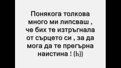 Alex ft Doni zawinagi [h]