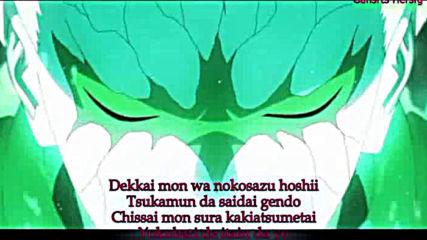 Game Jikkyosha Wakuwaku Band - Denshin Tamashii ( Песента На Боруто: Наруто Следващите Поколения)