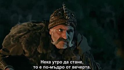 Мехмед Завоевателя - еп. 2 bg sub