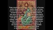 Дух или кръстове и икони?