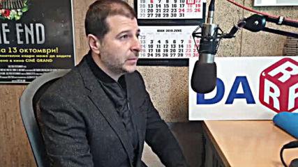ПЛАМЕН РУСЕВ - Webit В СЕДМИЦАТА ПО ДАРИК