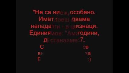 Бисерите на Димитър Пенев