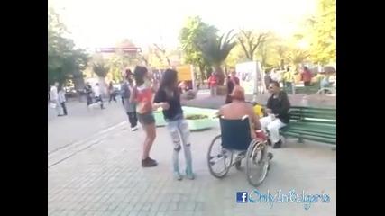 Българският вариант на улични танци!!