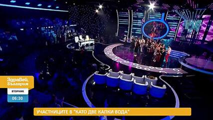 """В """"Здравей, България"""" на 26 януари очаквайте"""