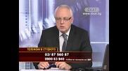 Боко разследван в Загреб