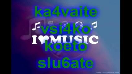 Musik 2010/2011 group