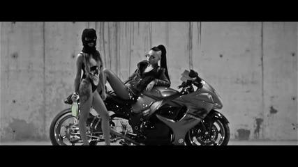 Igo a.k.a. Igi Androvski feat. Magga - Freakin' Out