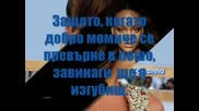 Rihanna - Good Girl Gone Bad(превод)