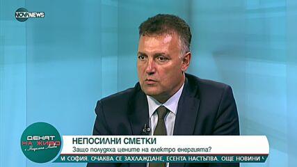 """Шефът на БЕХ: Няма как да влияем на решенията на ТЕЦ """"Марица-изток"""", нито на борсата"""
