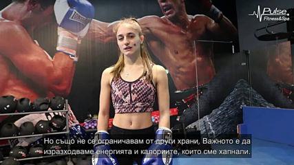 На тренировка по бокс с Еми-Мари Тодорова