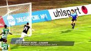 Футбол: Черно Море - Славия на 25 септември по DIEMA SPORT2