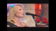 Natasa Theodoridou - Nikos Makropoulos - Stin Ygeia Mas