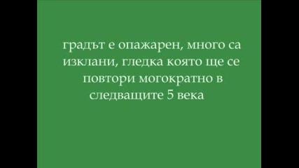 Иванко, Последният Боец За Добруджа