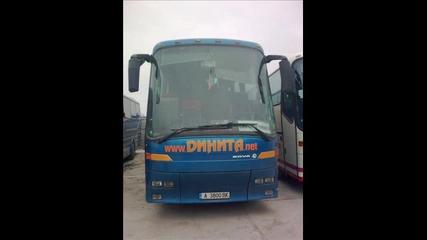 автобусите на фирма динита част 2
