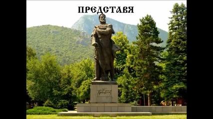 166 години от рождението на Христо Ботев