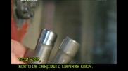 Как се прави - Комплект вложки - S13e10 - с Бг субтитри