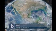 В Бразилия се разби Н Л О .небето се смалява