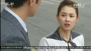 The Wedding Scheme E04 part 5 bg subs