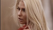 Премиера 2о15! » Dj Dark - Antonia Ai Mana ( Официално видео )