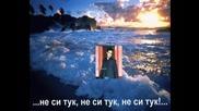 * Превод * Балада * Giorgos Giannias (не си тук) - снимки