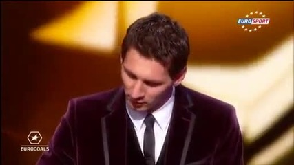 Лионео Меси Най - Добрият Футболист за 2011 година