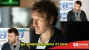 Bg Превод 2017 Giannis Ploutarxos - Erota Thee Kai Klefti