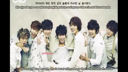 Infinite - The Chaser Hd