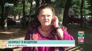 Галя Александрова пред прага на театралния сезон