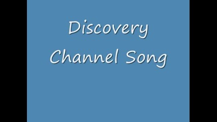Discovery_channel_song
