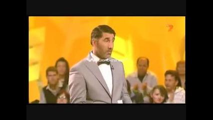 Тони В'съблечи Си Късмета'-2013