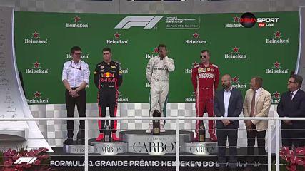 Награждаването след Гран При на Бразилия във Формула 1