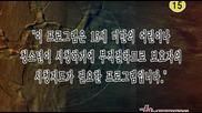 Nine Tailed Fox / Проклета любов - E10 част 1/3