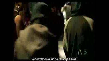 Eminem Lose Yourself - Със Субтитри