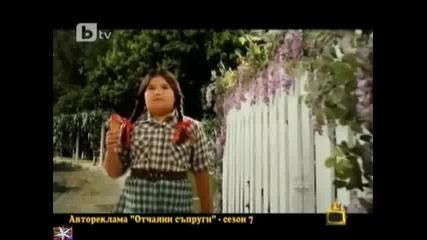 Андреа, Господари на ефира, Цялото шоу, 21 февруари 2011
