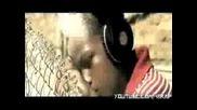 The Game Ft. Lil` Wayne, Eminem, 2pac - My Life Remix